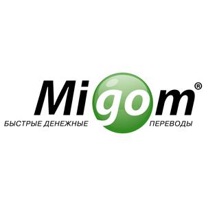 Logo Migom wallpapers HD