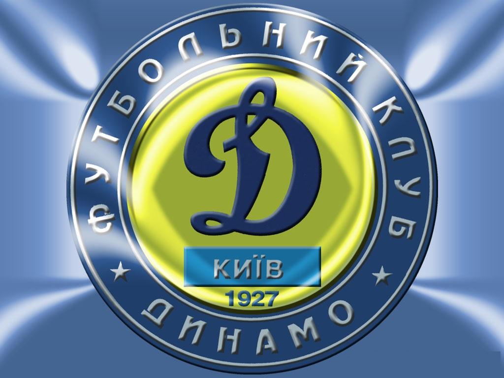 FC Dynamo Kyiv Logo 3D wallpapers HD