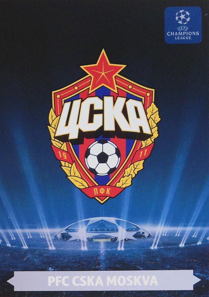 PFC CSKA Moskva Logo 3D wallpapers HD