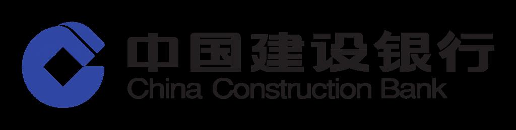 China Construction Bank Logo wallpapers HD