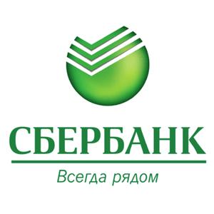 Logo Savings wallpapers HD