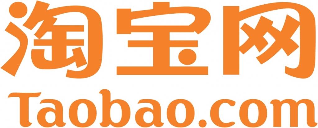 Taobao.com Logo wallpapers HD