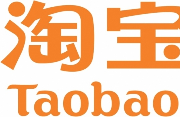 Taobao.com Logo download in high quality