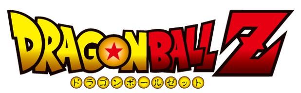 Dragon Ball Z Logo wallpapers HD