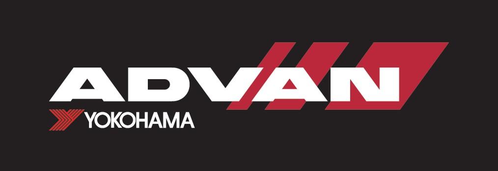 Advan Logo wallpapers HD