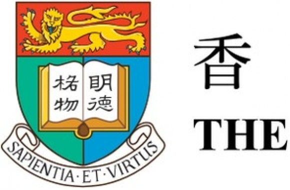 University Of Hong Kong Logo download in high quality